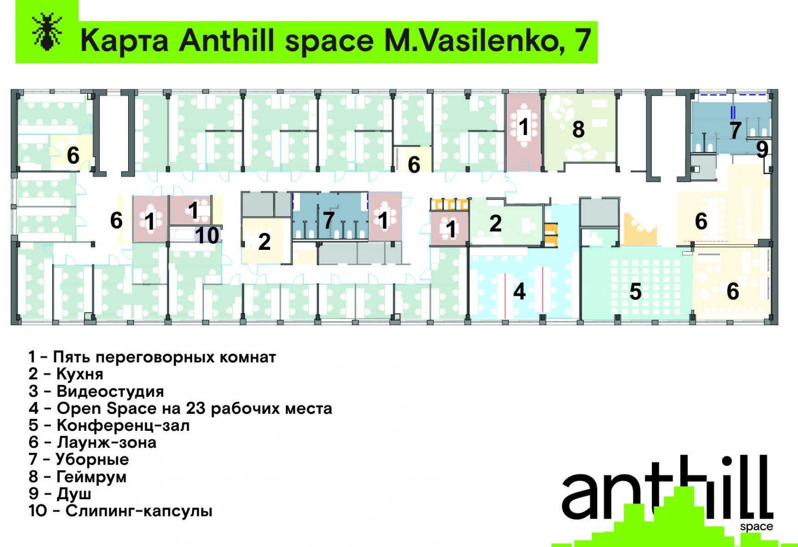 карта аренда офиса все включено